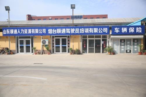 开发区长江路星颐广场站西50路北(老早市训练基地)