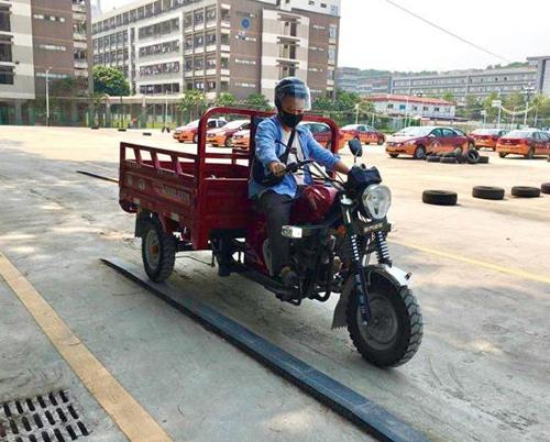 烟台D三轮摩托培训